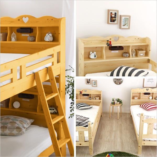耐震仕様のすのこ2段ベッド【CERRADO-セラード-】(ベッド すのこ 2段)|koreene|04