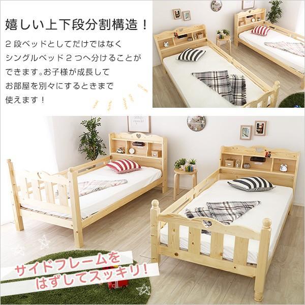 耐震仕様のすのこ2段ベッド【CERRADO-セラード-】(ベッド すのこ 2段)|koreene|05