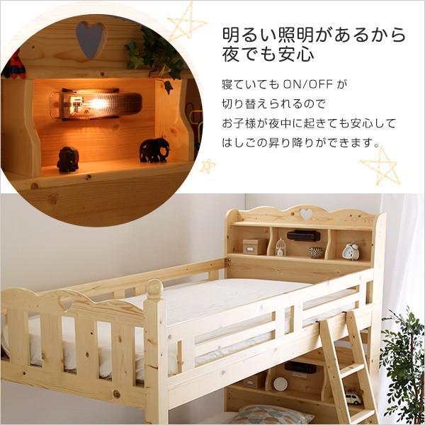 耐震仕様のすのこ2段ベッド【CERRADO-セラード-】(ベッド すのこ 2段)|koreene|06