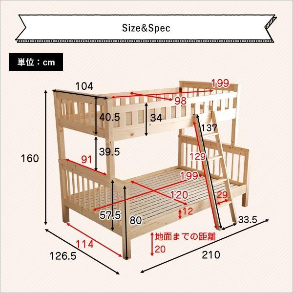2段ベッド 天然木パイン材使用 上下でサイズが違う (S+SD二段ベッド) Quam-クアム-|koreene|02
