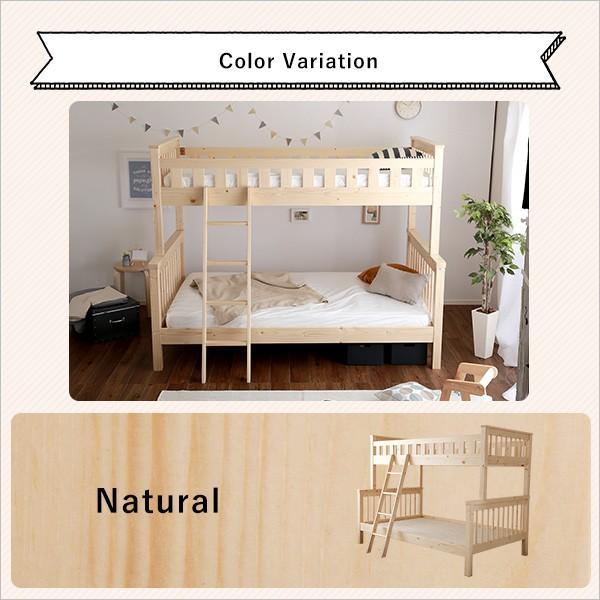 2段ベッド 天然木パイン材使用 上下でサイズが違う (S+SD二段ベッド) Quam-クアム-|koreene|03
