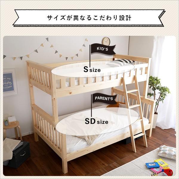 2段ベッド 天然木パイン材使用 上下でサイズが違う (S+SD二段ベッド) Quam-クアム-|koreene|04