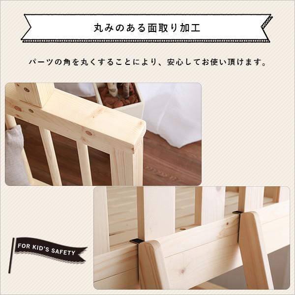 2段ベッド 天然木パイン材使用 上下でサイズが違う (S+SD二段ベッド) Quam-クアム-|koreene|05