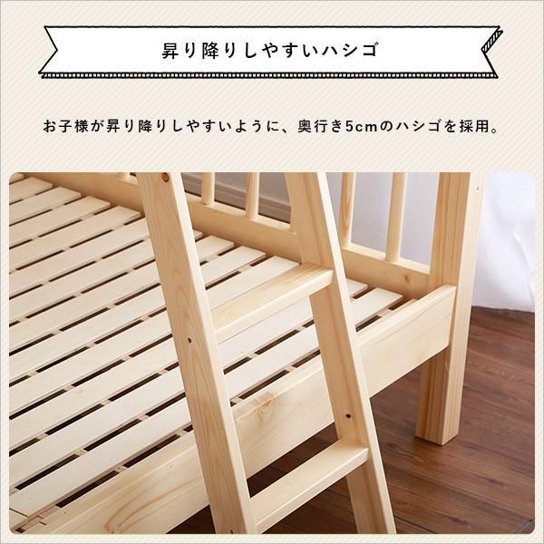 2段ベッド 天然木パイン材使用 上下でサイズが違う (S+SD二段ベッド) Quam-クアム-|koreene|06