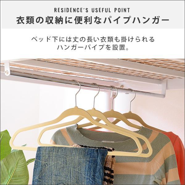 ロフトベット 階段付き 宮コンセント付 シングル (RESIDENCE-レジデンス-)組立設置+5,400円|koreene|16