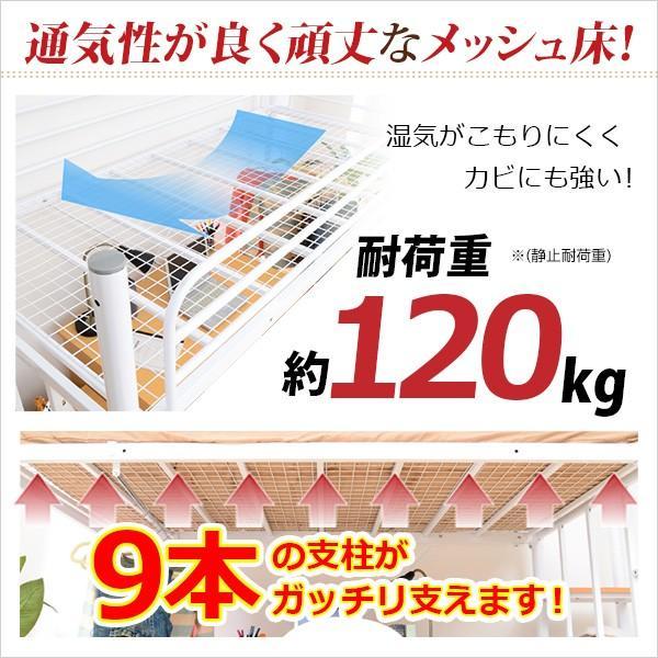 ロフトベット 階段付き 宮コンセント付 シングル (RESIDENCE-レジデンス-)組立設置+5,400円|koreene|08