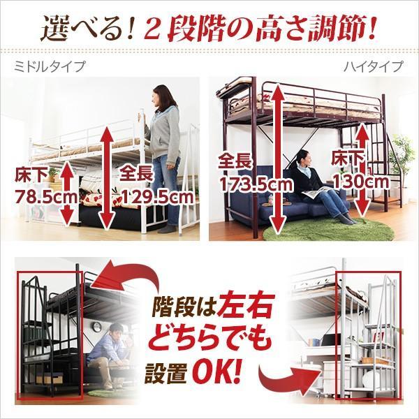 ロフトベット 階段付き 宮コンセント付 シングル (RESIDENCE-レジデンス-)組立設置+5,400円|koreene|09