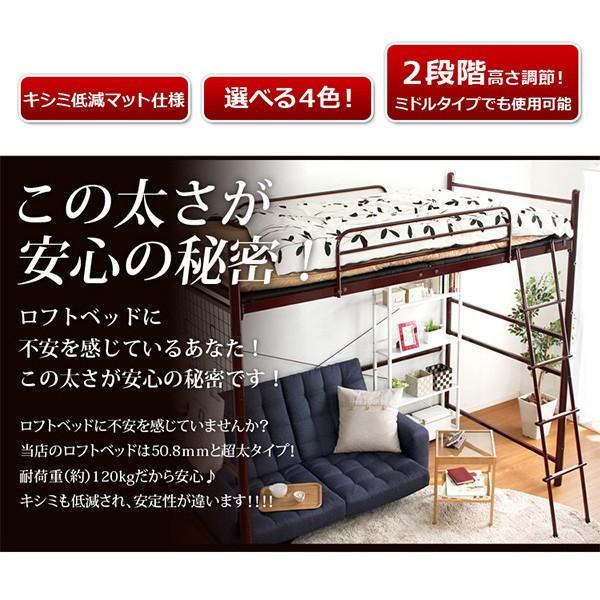 Sale)高さ調整可能な極太パイプ ロフトベット (ORCHID-オーキッド-) セミダブル|koreene|04