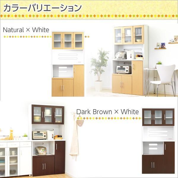 食器棚 ツートーン (パスタキッチンボード)(幅90cm×高さ180cmタイプ)|koreene|03