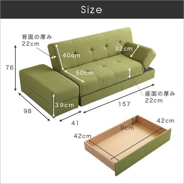 マルチソファベッド(ワイド幅197cm)スツール付き、日本製・完成品でお届け|Saul-ソール-|koreene|02
