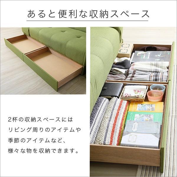 マルチソファベッド(ワイド幅197cm)スツール付き、日本製・完成品でお届け|Saul-ソール-|koreene|04