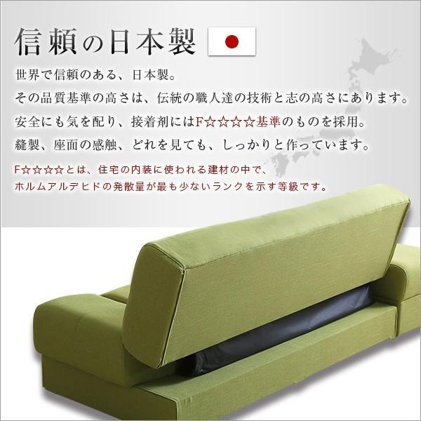 会員価格有)マルチソファベッド(ワイド幅197cm)スツール付き、日本製・完成品でお届け|Saul-ソール-|koreene|06