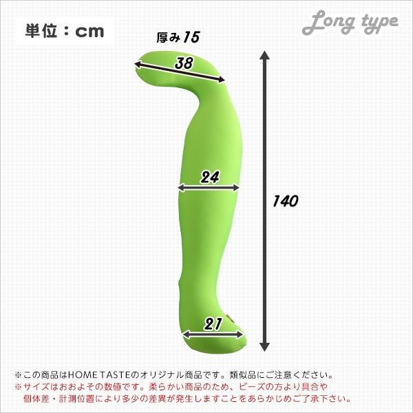 日本製ビーズクッション抱きまくらカバーセット(ロングタイプ)流線形、ウォッシャブルカバー【Dugong-ジュゴン-】|koreene|02