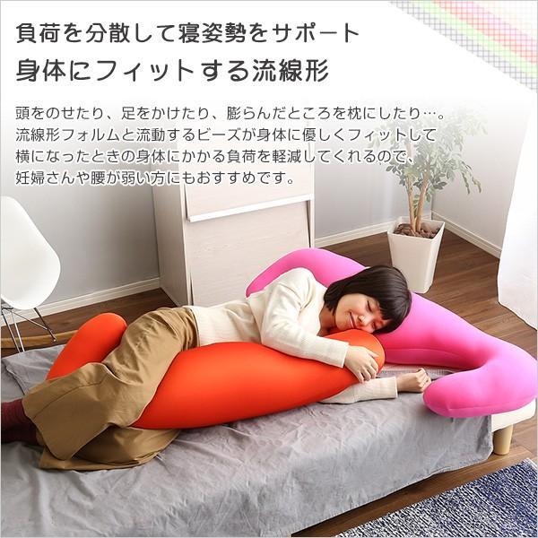 日本製ビーズクッション抱きまくらカバーセット(ロングタイプ)流線形、ウォッシャブルカバー【Dugong-ジュゴン-】|koreene|05