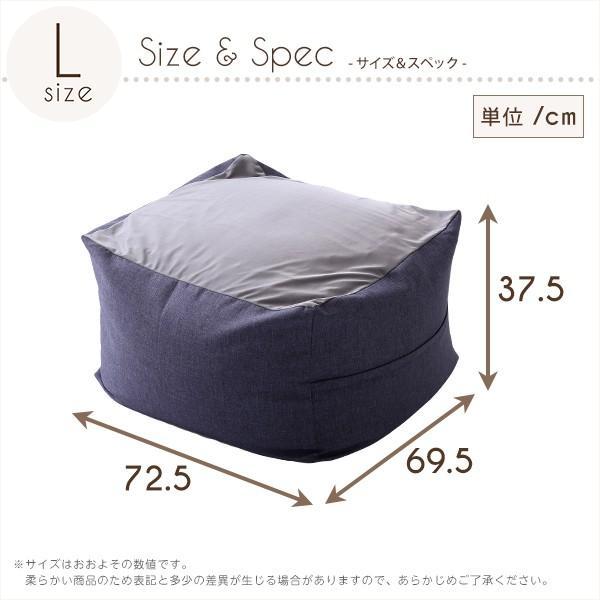 ジャンボなキューブ型ビーズクッション・日本製(Lサイズ)カバーがお家で洗えます   Guimauve-ギモーブ- koreene 02