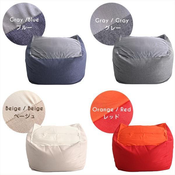 ジャンボなキューブ型ビーズクッション・日本製(Lサイズ)カバーがお家で洗えます   Guimauve-ギモーブ- koreene 03