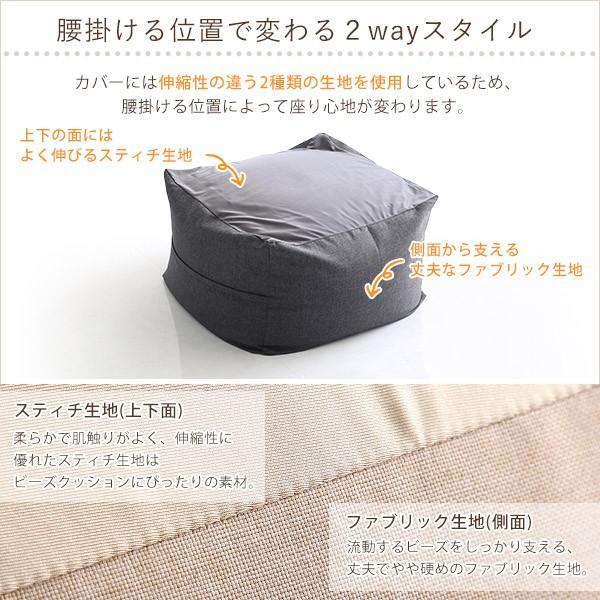ジャンボなキューブ型ビーズクッション・日本製(Lサイズ)カバーがお家で洗えます   Guimauve-ギモーブ- koreene 04
