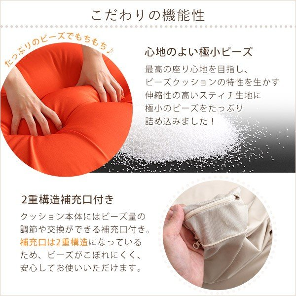 ジャンボなキューブ型ビーズクッション・日本製(Lサイズ)カバーがお家で洗えます   Guimauve-ギモーブ- koreene 05