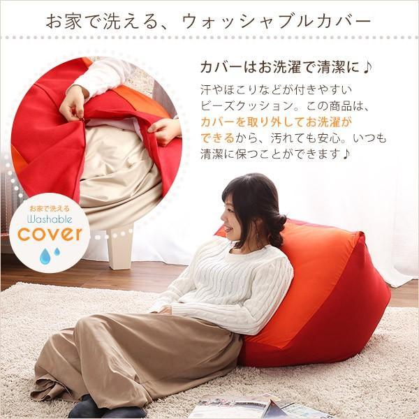 ジャンボなキューブ型ビーズクッション・日本製(Lサイズ)カバーがお家で洗えます   Guimauve-ギモーブ- koreene 06