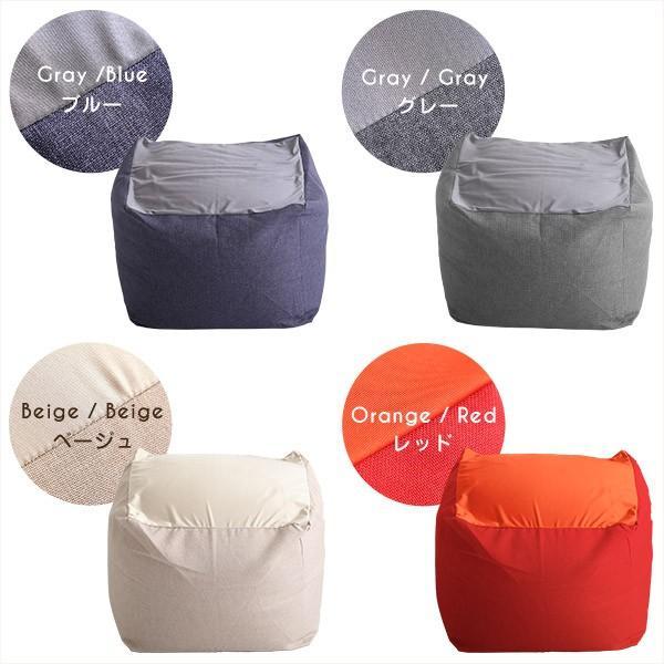 おしゃれなキューブ型ビーズクッション・日本製(Mサイズ)カバーがお家で洗えます | Guimauve-ギモーブ-|koreene|03