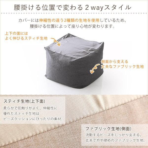 おしゃれなキューブ型ビーズクッション・日本製(Mサイズ)カバーがお家で洗えます | Guimauve-ギモーブ-|koreene|04