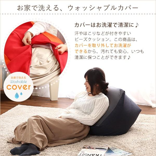 おしゃれなキューブ型ビーズクッション・日本製(Mサイズ)カバーがお家で洗えます | Guimauve-ギモーブ-|koreene|06
