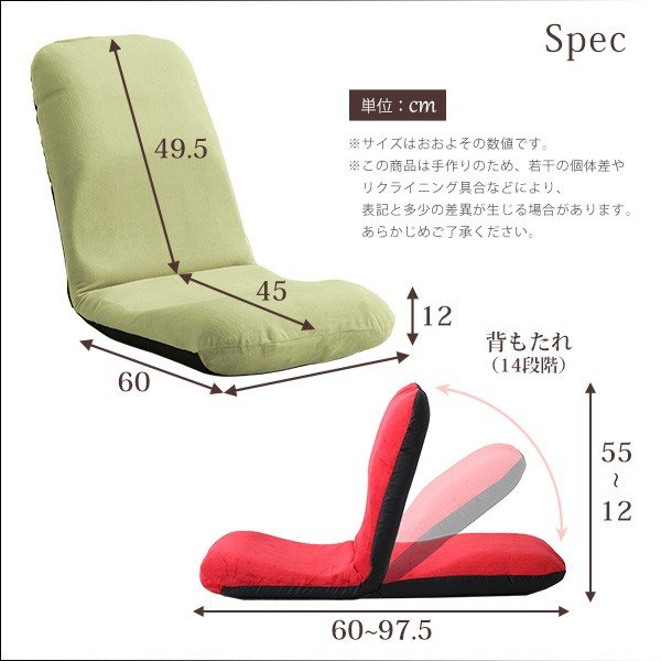 Sale)美姿勢習慣、コンパクトなリクライニング座椅子(Lサイズ)日本製 | Leraar-リーラー-|koreene|02