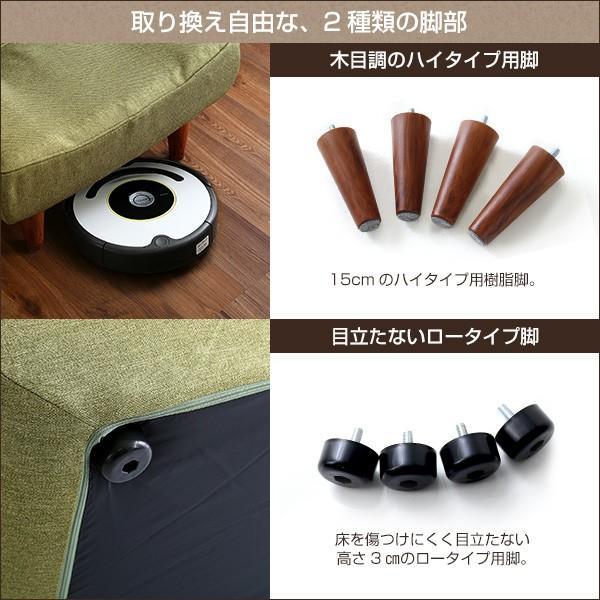 1人掛ハイバックソファ(布地)ローソファにも、ポケットコイル使用、3段階リクライニング 日本製|lemmik-レミック-|koreene|06