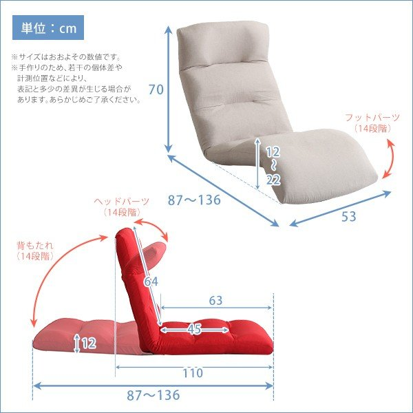 日本製リクライニング座椅子(布地、レザー)14段階調節ギア、転倒防止機能付き | Moln-モルン- Down type|koreene|02