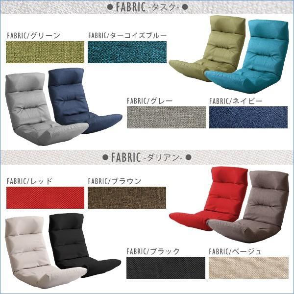 日本製リクライニング座椅子(布地、レザー)14段階調節ギア、転倒防止機能付き | Moln-モルン- Up type|koreene|03