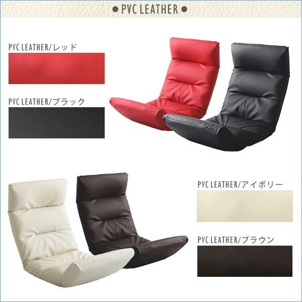 日本製リクライニング座椅子(布地、レザー)14段階調節ギア、転倒防止機能付き | Moln-モルン- Up type|koreene|04