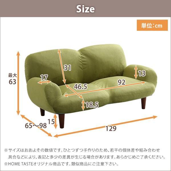 Sale)2人掛け14段階リクライニングソファ【 Nastro-ナストロ-】 日本製 2P ソファ|koreene|02