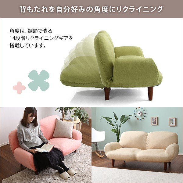Sale)2人掛け14段階リクライニングソファ【 Nastro-ナストロ-】 日本製 2P ソファ|koreene|05
