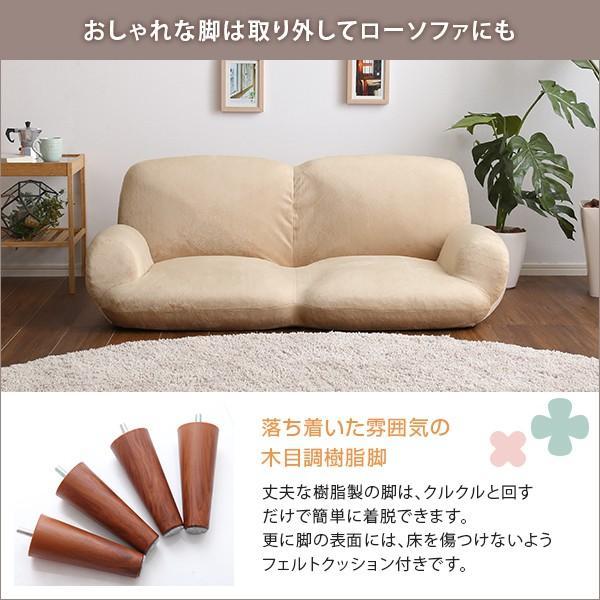 Sale)2人掛け14段階リクライニングソファ【 Nastro-ナストロ-】 日本製 2P ソファ|koreene|06
