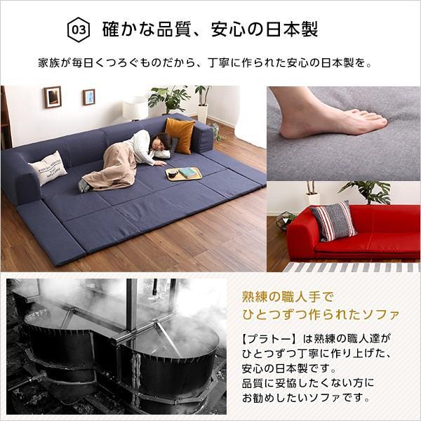 会員価格有)フロアマット付きソファLサイズ(幅250cm)お家で洗えるカバーリングタイプ | Plateau-プラトー-|koreene|06