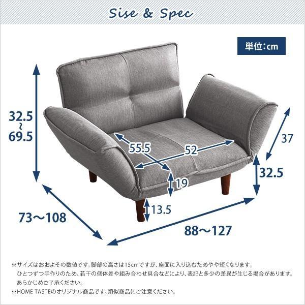 1人掛ソファ(布地)5段階リクライニング、フロアソファ、カウチソファに 日本製|Thun-トゥーン-|koreene|02