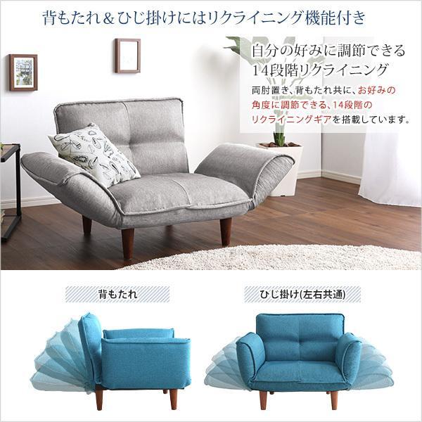 1人掛ソファ(布地)5段階リクライニング、フロアソファ、カウチソファに 日本製|Thun-トゥーン-|koreene|05