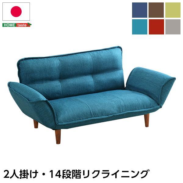 コンパクトカウチソファ【Thun-トゥーン-】(ポケットコイル入り  二人掛け 日本製) koreene 08