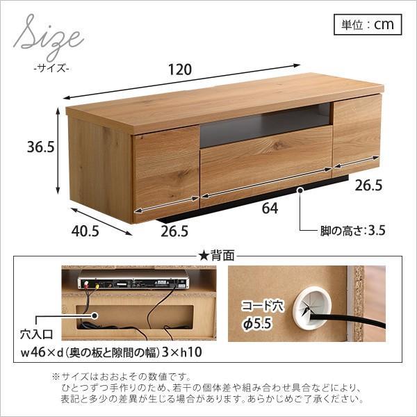 シンプルで美しいスタイリッシュなテレビ台(テレビボード) 木製 幅120cm 日本製・完成品 |luminos-ルミノス-|koreene|02