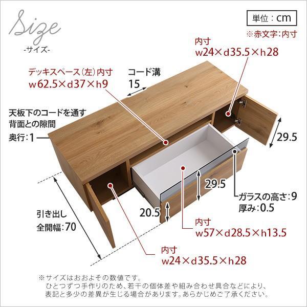 シンプルで美しいスタイリッシュなテレビ台(テレビボード) 木製 幅120cm 日本製・完成品 |luminos-ルミノス-|koreene|03
