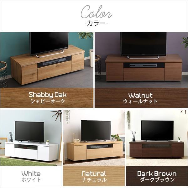 シンプルで美しいスタイリッシュなテレビ台(テレビボード) 木製 幅120cm 日本製・完成品 |luminos-ルミノス-|koreene|04