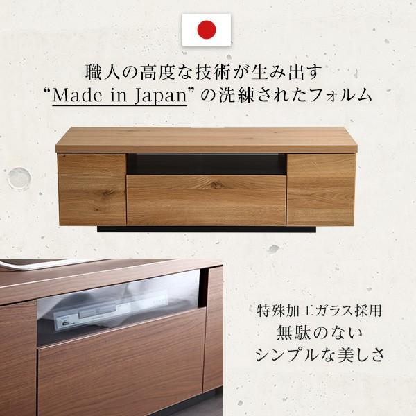 シンプルで美しいスタイリッシュなテレビ台(テレビボード) 木製 幅120cm 日本製・完成品 |luminos-ルミノス-|koreene|05