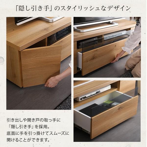 シンプルで美しいスタイリッシュなテレビ台(テレビボード) 木製 幅120cm 日本製・完成品 |luminos-ルミノス-|koreene|06