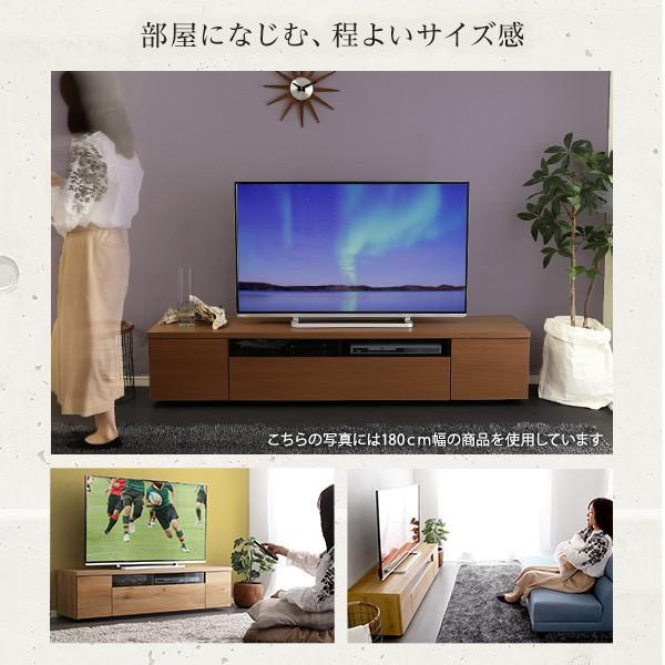 シンプルで美しいスタイリッシュなテレビ台(テレビボード) 木製 幅120cm 日本製・完成品 |luminos-ルミノス-|koreene|07