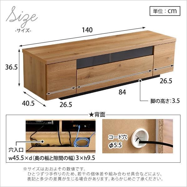 シンプルで美しいスタイリッシュなテレビ台(テレビボード) 木製 幅140cm 日本製・完成品 |luminos-ルミノス-|koreene|02