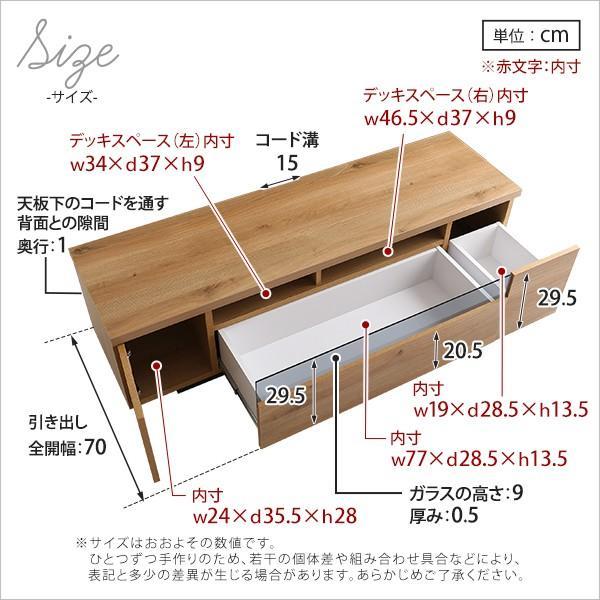 シンプルで美しいスタイリッシュなテレビ台(テレビボード) 木製 幅140cm 日本製・完成品 |luminos-ルミノス-|koreene|03