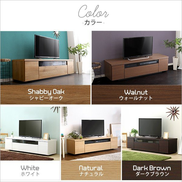 シンプルで美しいスタイリッシュなテレビ台(テレビボード) 木製 幅140cm 日本製・完成品 |luminos-ルミノス-|koreene|04