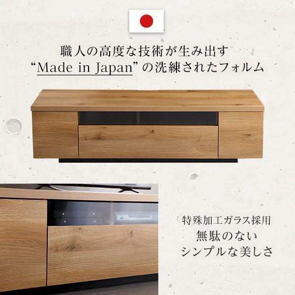 シンプルで美しいスタイリッシュなテレビ台(テレビボード) 木製 幅140cm 日本製・完成品 |luminos-ルミノス-|koreene|05