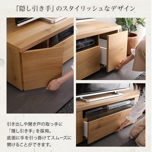 シンプルで美しいスタイリッシュなテレビ台(テレビボード) 木製 幅140cm 日本製・完成品 |luminos-ルミノス-|koreene|06