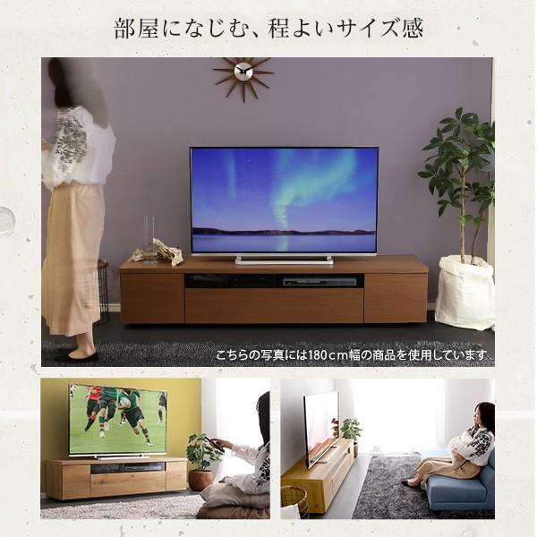 シンプルで美しいスタイリッシュなテレビ台(テレビボード) 木製 幅140cm 日本製・完成品 |luminos-ルミノス-|koreene|07